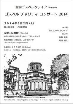 ちらしA5.jpg